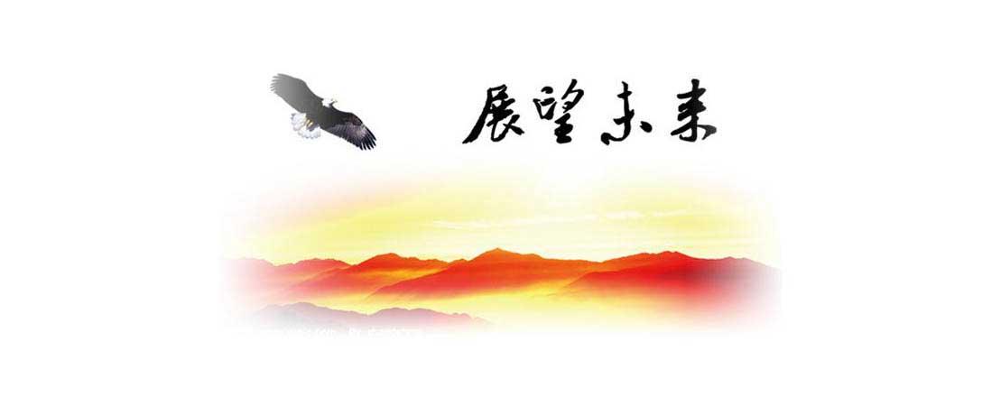 大樱桃树miao批发价ge必威官fang网址农业